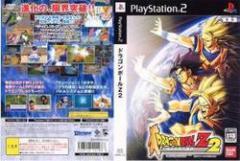 [100円便OK]【中古】【PS2】ドラゴンボールZ 2[お取寄せ品]