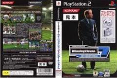 【新品】【PS2】ワールドサッカーウイニングイレブン7【プレミアムパッケージ サポーテッド by adidas】インターナショナル[お取寄せ品]