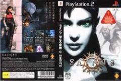[100円便OK]【中古】【PS2】Saints 聖なる魔物[お取寄せ品]