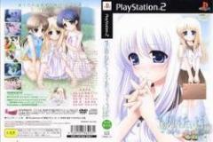 【中古】【PS2】【限】てのひらを、たいように 〜永久の絆〜 限定版[お取寄せ品]