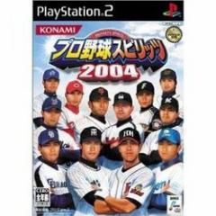 [100円便OK]【中古】【PS2】プロ野球スピリッツ2004[お取寄せ品]