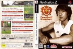 [100円便OK]【新品】【PS2】フットボールキングダム トライアルエディション[お取寄せ品]