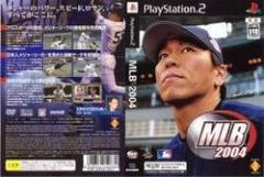 [100円便OK]【中古】【PS2】MLB 2004[お取寄せ品]