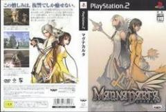 [100円便OK]【新品】【PS2】マグナカルタ[お取寄せ品]