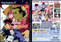 [100円便OK]【新品】【PS2】カプコン ファイティングジャム[お取寄せ品]