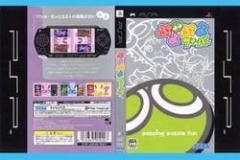 [100円便OK]【新品】【PSP】ぷよぷよフィーバー[お取寄せ品]