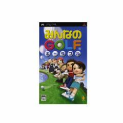 [100円便OK]【中古】【PSP】みんなのGOLF ポータブル[お取寄せ品]