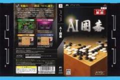 [100円便OK]【新品】【PSP】AI囲碁[お取寄せ品]