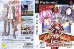 [100円便OK]【新品】【PS2】グローランサー4 Return[お取寄せ品]