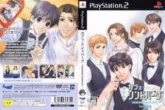 【新品】【PS2】【限】カフェ・リンドバーグ summer season スイートボックス[お取寄せ品]