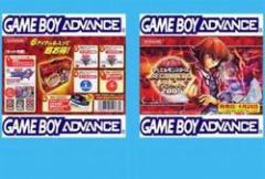 【新品】【GBA】遊戯王デュエルモンスターズ ビギナーズパック2005[在庫品]