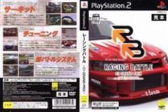 [100円便OK]【中古】【PS2】レーシングバトル C1 GRAND PRIX[お取寄せ品]