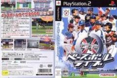 [100円便OK]【新品】【PS2】BASEBALL L!VE 2005[お取寄せ品]