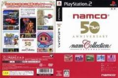 [100円便OK]【新品】【PS2】namco 50th ANNIVERSARY namCollection[お取寄せ品]