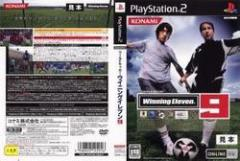 [100円便OK]【中古】【PS2】ワールドサッカー ウイニングイレブン9[お取寄せ品]