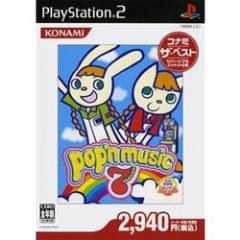 [100円便OK]【中古】【PS2】【BEST】ポップンミュージック7 コナミザベスト[お取寄せ品]