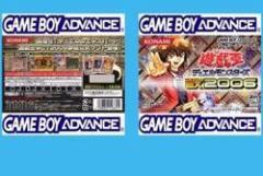 【新品】【GBA】遊戯王 デュエルモンスターズエキスパート2006[お取寄せ品]