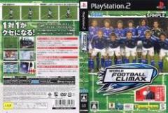 [100円便OK]【新品】【PS2】ワールドフットボール クライマックス 【日本代表パッケージ】[お取寄せ品]