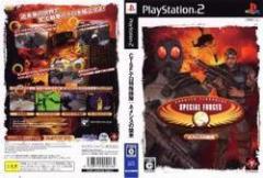 [100円便OK]【新品】【PS2】CTSF テロ対策特殊部隊:ネメシスの襲来[お取寄せ品]