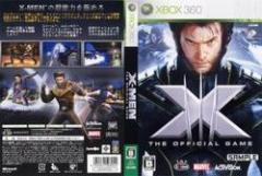 [100円便OK]【新品】【Xbox360】X-MEN THE OFFICIAL GAME[お取寄せ品]