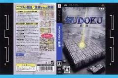 [100円便OK]【新品】【PSP】数独 SUDOKU[お取寄せ品]