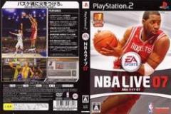 [100円便OK]【新品】【PS2】NBA ライブ07[お取寄せ品]