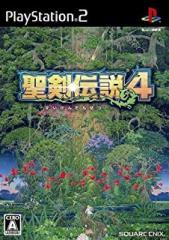 [100円便OK]【新品】【PS2】聖剣伝説4[お取寄せ品]