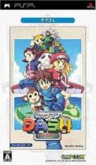 [100円便OK]【中古】【PSP】ロックマンDASH 鋼の冒険心【カプコレ】[お取寄せ品]