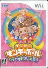[100円便OK]【新品】【Wii】スーパーモンキーボール ウキウキパーティ大集合[お取寄せ品]
