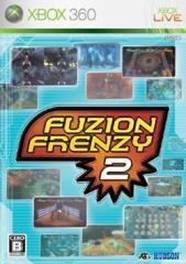 [100円便OK]【新品】【Xbox360】Fuzion Frenzy2[お取寄せ品]
