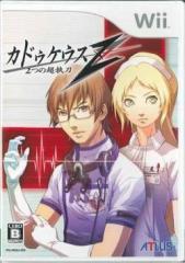 [100円便OK]【新品】【Wii】カドゥケウスZ 2つの超執刀[お取寄せ品]