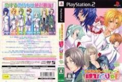 【新品】【PS2】【限】とらぶるふぉうちゅん COMPANY★はぴCURE 限定版[お取寄せ品]
