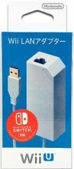 【新品】【WiiHD】Wii LANアダプター【Switch・Wii Uにも対応】[在庫品]