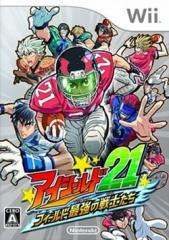 [100円便OK]【新品】【Wii】アイシールド21 フィールド最強の戦士たち[お取寄せ品]