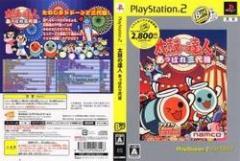 [100円便OK]【新品】【PS2】【BEST】太鼓の達人あっぱれ三代目 Play Station 2 the Best[お取寄せ品]