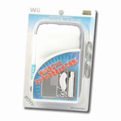 【新品】【WiiHD】リモコンポーチWii ホワイト【三英貿易】[お取寄せ品]