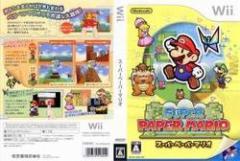 [100円便OK]【新品】【Wii】スーパーペーパーマリオ[お取寄せ品]