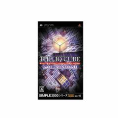 [100円便OK]【新品】【PSP】THE IQ CUBE シンプル2500ポータブル10 モヤっとアタマをパズルでスッキリ![お取寄せ品]