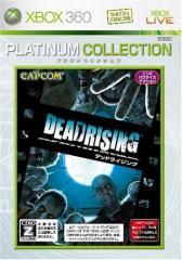 [100円便OK]【中古】【Xbox360】【BEST】デッドライジング プラチナコレクション[お取寄せ品]