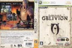 [100円便OK]【中古】【Xbox360】The Elder ScrollsIV:オブリビオン[お取寄せ品]