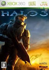 [100円便OK]【中古】【Xbox360】【通】Halo 3 通常版[お取寄せ品]