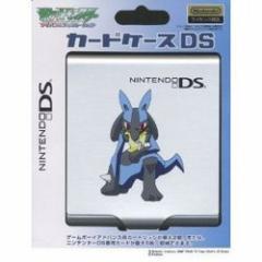 【新品】【DSHD】ポケモンカードケースDS ルカリオ[お取寄せ品]