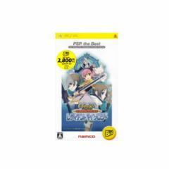 [100円便OK]【新品】【PSP】【BEST】テイルズ オブ ザ ワールド レディアント マイソロジー[お取寄せ品]