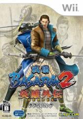 【新品】【Wii】戦国BASARA2 英雄外伝ダブルパック[お取寄せ品]