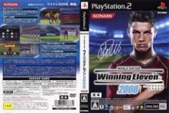 [100円便OK]【中古】【PS2】ワールドサッカーウイニングイレブン2008[お取寄せ品]