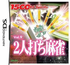 [100円便OK]【新品】【DS】1500DS spirits 9 2人打ち麻雀[在庫品]