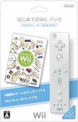【新品】【Wii】はじめてのWiiパック【リモコンジャケット同梱版】[お取寄せ品]