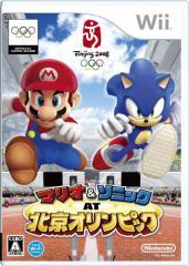 [100円便OK]【中古】【Wii】マリオ&ソニック AT 北京オリンピック[お取寄せ品]