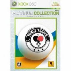 [100円便OK]【新品】【Xbox360】Table Tennis【プラチナコレクション】Rockstar Games presents[お取寄せ品]