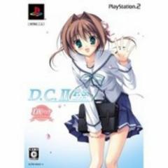 【中古】【PS2】【限】D.C.II P.S.〜ダ・カーポII〜プラスシチュエーション DXパック[お取寄せ品]